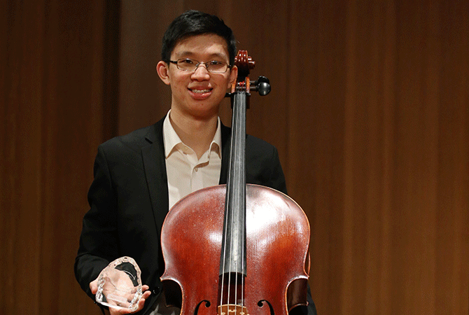 Vincent Lo NSW Drs Orchestra Sydney Eisteddfod Instrumental Scholarship